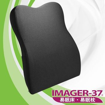 IMAGER-37易眠枕 全能減壓背墊(黑)