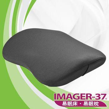 IMAGER-37易眠枕 全能減壓坐墊(黑)