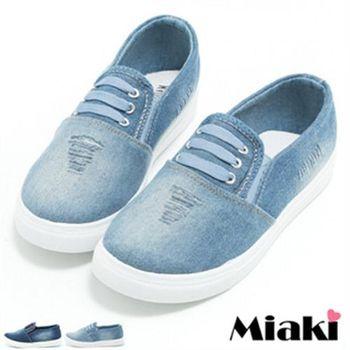【Miaki】帆布鞋韓式簡約平底休閒懶人鞋(深色 / 淺色)