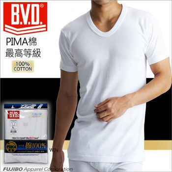 BVD 型男PIMA棉絲光U領短袖 【台灣製造 高等級】