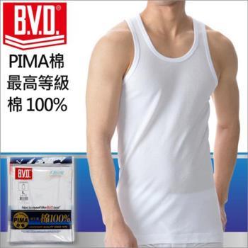 BVD 型男PIMA棉絲光背心【台灣製造 高等級】