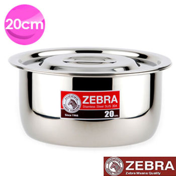【斑馬ZEBRA】附蓋不鏽鋼調理鍋(20cm_3.2L)