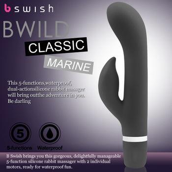美國Bswish-Bwild Classic Marine 狂野海洋陸戰隊5段變頻按摩棒-黑色