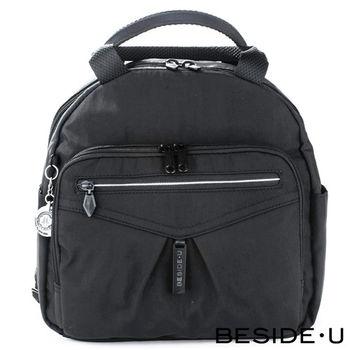 BESIDE-U - UNIDENTIFIED系列多夾層實用手提後背包 - 黑磚色