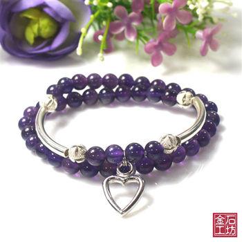 【金石工坊】愛戀之心紫水晶手鍊(6mm)