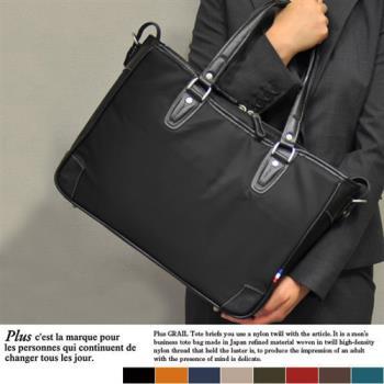 【Plus】日本品牌 大容量14個口袋可以收納 英倫風知性典雅肩背包 B4 手提商務 男女用公事包 NB電腦包【2-590】