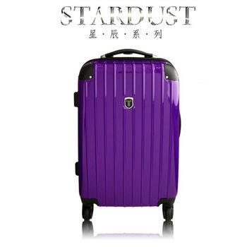 Ambassador安貝思德3010星辰系列旅行箱 20吋(深紫)行李箱登機箱