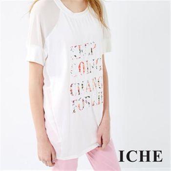 【ICHE 衣哲】字母拼接透視長版上衣 兩色