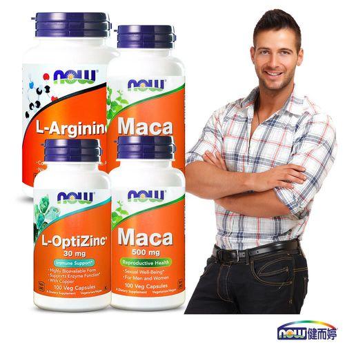 NOW健而婷-維持巔峰超值組(瑪卡MACAx2+精胺酸一氧化氮x1+鋅x1)