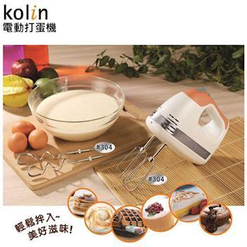 【Kolin 歌林】電動打蛋機/攪拌器-KJE-LN06M