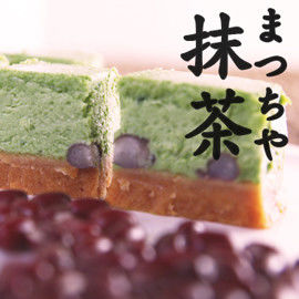 香榭大道乳酪條-抹茶紅豆