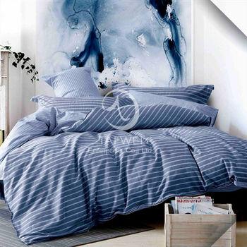 【卡莎蘭】布魯斯 加大純棉四件式涼被床包組