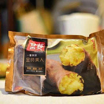 《甘藷百笑》台灣金時美人冰烤地瓜(600g/包,共兩包)