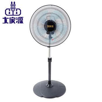 【大家源】14吋360度旋風立扇 TCY-8224