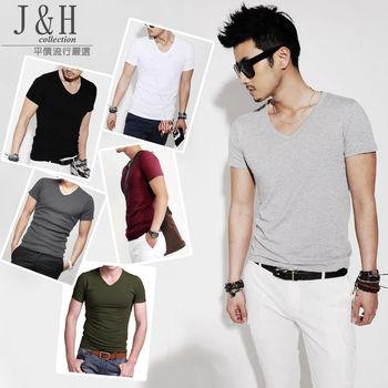 [ JH嚴選 ](團購6件組) 型男純棉韓版修身v領T恤M-XXL