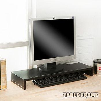 【DIJIA】 DJ-ST006插座桌上架(黑色馬鞍皮革)