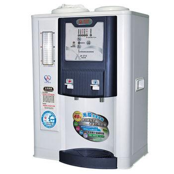 【晶工牌】省電奇機光控溫熱全自動開飲機 JD-3713