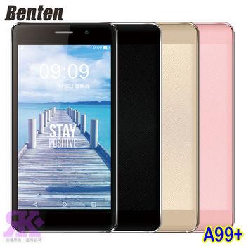 Benten A99+ 5.5吋四核雙卡智慧手機-贈保護殼+保貼+16G卡+支架+多功能收納包+集線器+USB防塵套