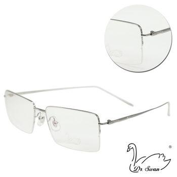 【Dr.Swan】β鈦長方半框銀色光學眼鏡(BG7153-C2)