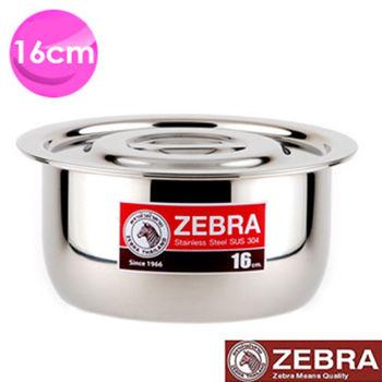 【斑馬ZEBRA】附蓋不鏽鋼調理鍋(16cm_1.5L)