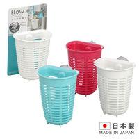 Flow 廚房流理臺清潔刷瀝水置物籃 IN ^#45 0656