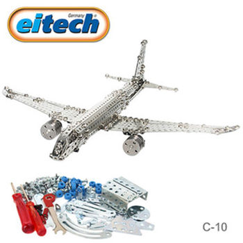 【德國eitech】益智鋼鐵玩具-航空飛機 C10