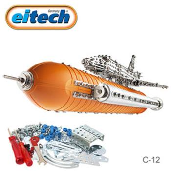 【德國eitech】益智鋼鐵玩具-豪華太空梭C12