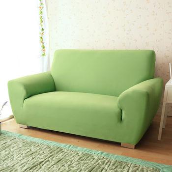 【HomeBeauty】超涼感透氣彈性沙發罩2+3人座-薄荷綠