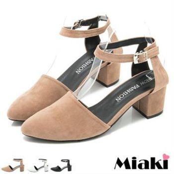 【Miaki】MIT 高跟鞋首爾限定粗跟尖頭包鞋(卡其色 / 白色 / 黑色)