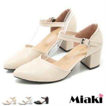 【Miaki】MIT 高跟鞋韓劇再現粗跟尖頭包鞋(米色 / 白色 / 黑色)