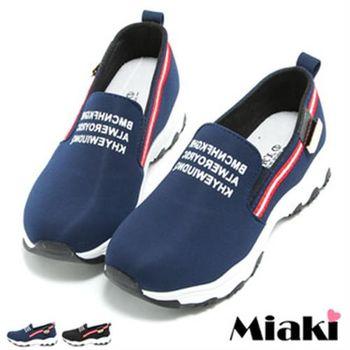 【Miaki】休閒鞋韓風必買厚底懶人包鞋(藍色 / 黑色)