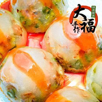 【大福手作】新竹紅糟肉圓2盒(4顆/盒)
