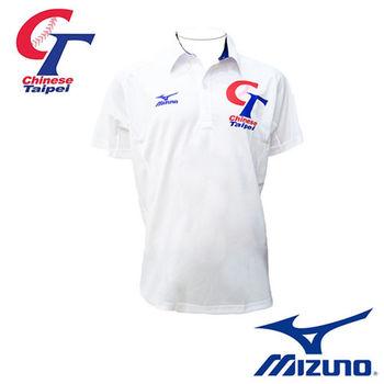 【Mizuno 美津濃】 中華隊 限量紀念 短袖POLO衫 (白) 12TC6H2801