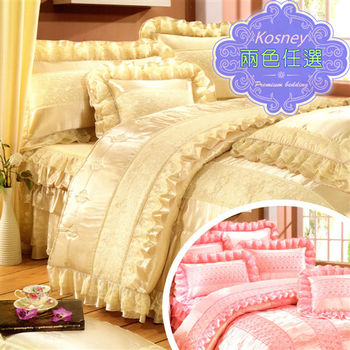 【KOSNEY】 浪漫一生  頂級加大蕾絲緹花精梳棉八件式床罩組二色選