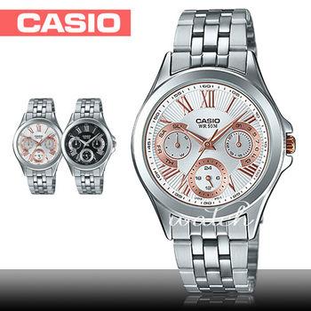 【CASIO 卡西歐】送禮首選_三眼計時_不鏽鋼女錶(LTP-E308D)