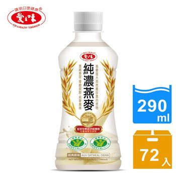 【愛之味】純濃燕麥 x3箱(300g*24瓶/箱)