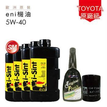 【ENI】TOYOTA T35 原廠級全合成機油保養5W-40_送專業施工(再送油泥清洗+18項愛車健檢)
