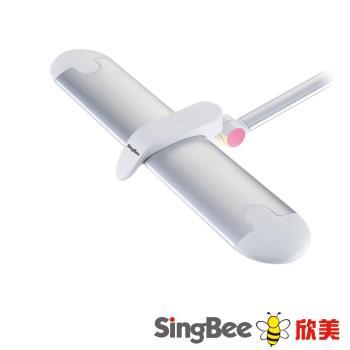 【SingBee欣美】SKYLINE超大廣角護眼檯燈