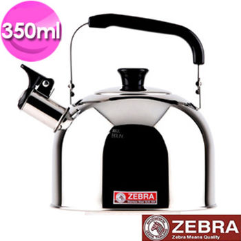 【斑馬ZEBRA】頂級不鏽鋼笛音壺 B型(3.5L)