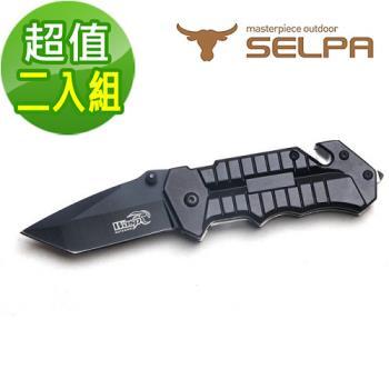 【韓國SELPA】多功能露營刀/戶外求生黃蜂刀/瑞士刀(二入)