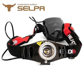 【韓國SELPA】可調光類魚眼伸縮變焦頭燈+超強光伸縮變焦CREE L2 LED 手電筒(超值組合)