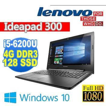 Lenovo 聯想 ideapad 300 15ISK 80Q701DVTW 15.6吋 i5-6200U 2G獨顯 FHD win10 效能筆電