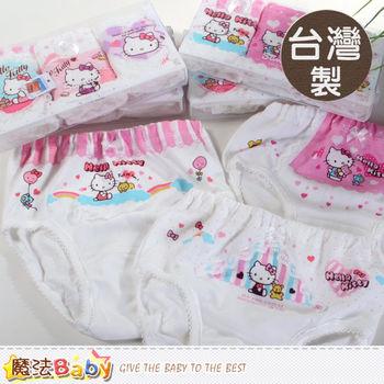 魔法Baby~台灣製Hello kitty 授權正版美國棉女童內褲三件一組~k42399
