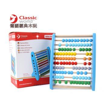 Classic world 德國經典木玩 客來喜1~100十進位撥珠 木製益智玩具
