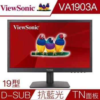 ViewSonic 優派 VA1903A 19型 16:9 零閃頻抗藍光寬螢幕
