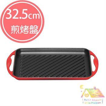 LE CREUSET 32.5×22CM 鑄鐵 琺瑯 雙耳長方型煎烤盤 櫻桃紅