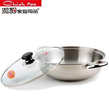 【潔豹】304不鏽鋼圍爐火鍋(30CM)