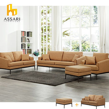 ASSARI-北歐簡約多功能雙人布沙發(含腳椅凳)