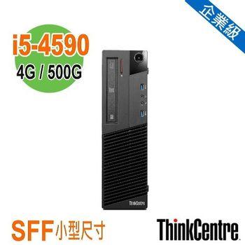 Lenovo 聯想 ThinkCentre M83 SFF i5-4590 500GB Win7 Pro 專業商用 桌上型電腦 三年保固