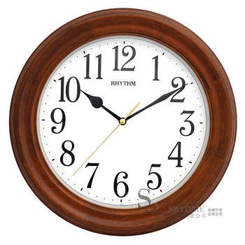 【RHYTHM日本麗聲】 經典簡約高質感實木邊框靜音壁掛鐘